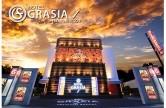 HOTEL GRASIA 1 PREMIUM RESORT (グラシア1)