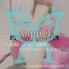デリバリーヘルス Naturel