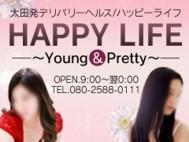 ハッピーライフ ~Young&Pretty~