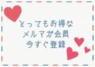 太田人妻隊