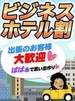 熟女の風俗最終章 高崎店