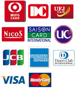 《各種クレジットカードご利用できます》