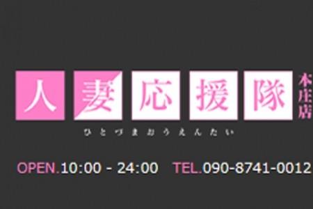□■前日予約好評受付中♪+10分(^-^)&8つの激アツ特典で過激にお熱く■□