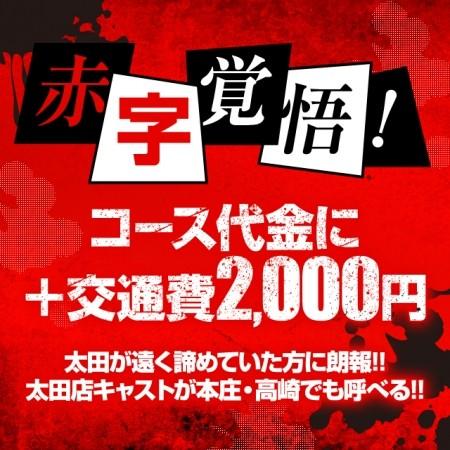 ★娯楽屋高崎店★★9月スペシャルイベント★★