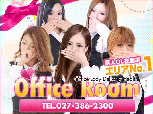 Office Room 高崎店