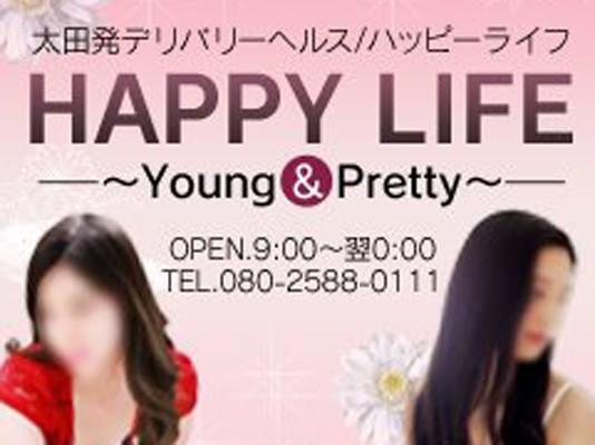 ハッピーライフ~Young&Pretty~